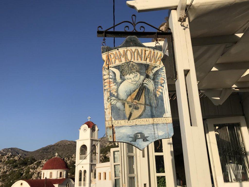 Mesochori, Karpathos, taverne